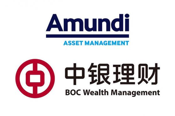 Lancement de Amundi BOC Wealth Management Company Limited